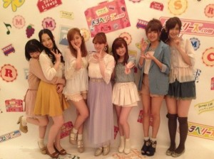 Berryz in Yamanashi
