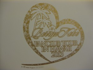 Berryz Kobo Fan Club Tour in Hawaii 2013