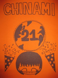 Chinami's 21st Birthday T-Shirt