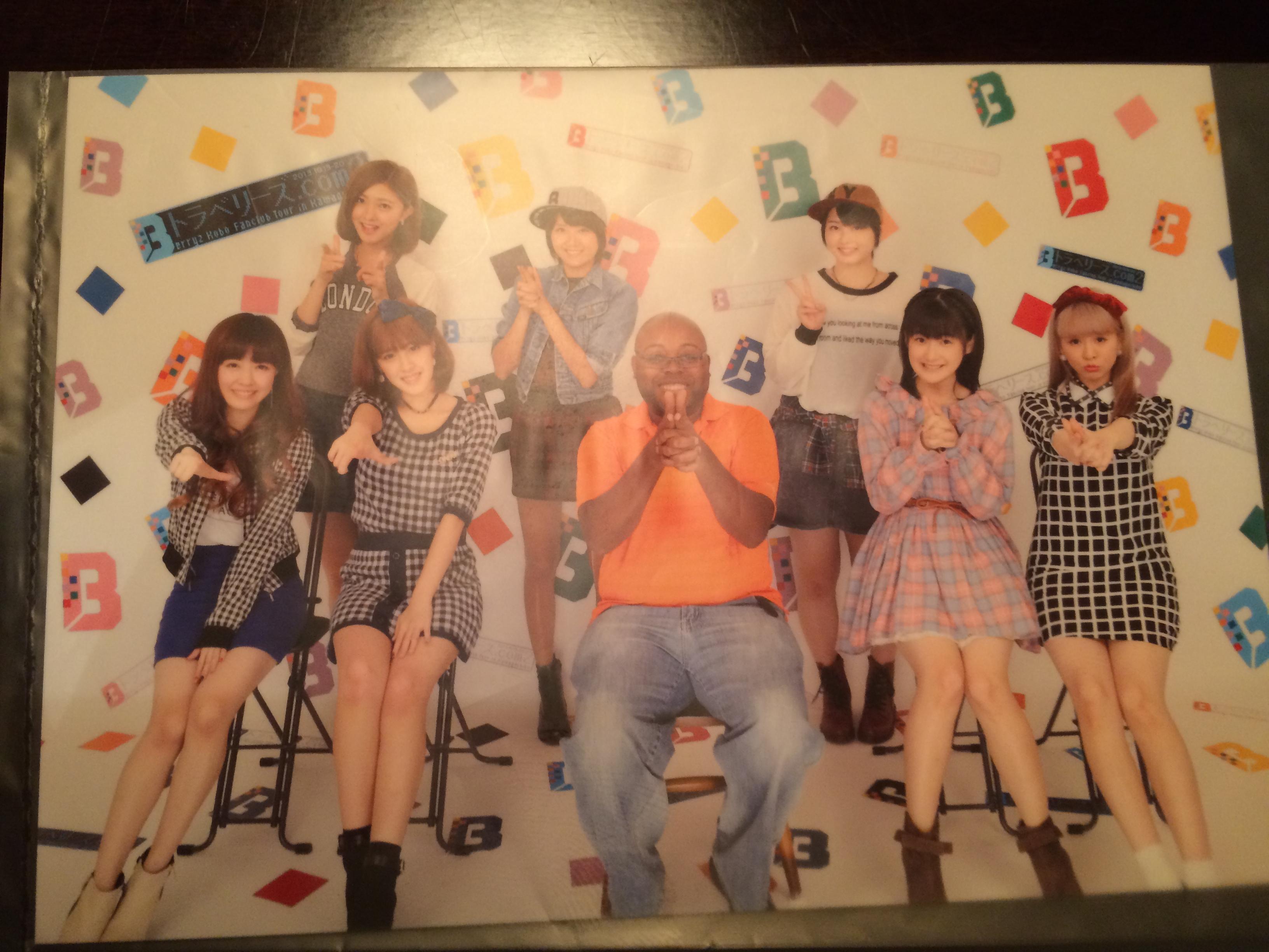 Momo Shiina DVD